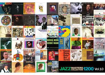 ジャズ・マスターズ・コレクション1200第10弾 ~名盤、レア盤をSHM-CD仕様で~