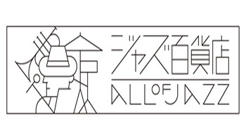 ジャズ百貨店 by REQUEST 50