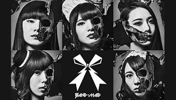 特典付き!BAND-MAID 渾身の最新アルバム「WORLD DOMINATION」
