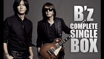 B'z シングル53作&LIVE映像集を収めた豪華初BOXついに発売