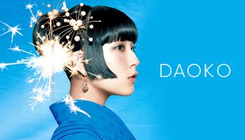 DAOKO 10代から現在までの集大成となる2ndアルバム発売決定