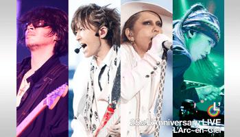 L'Arc-en-Ciel 豪華結成25周年ライブが待望の映像化!