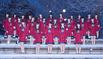【オリ特付】NGT48 本間日陽センターによる2018年第一弾シングル