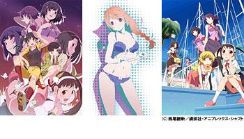 Exclusive Bonus: Monogatari Series Soundtrack 2nd season!