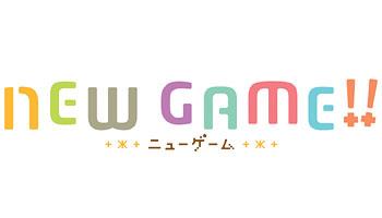 連動特典画像公開!NEW GAME!! キャラクターソングCD「VOCAL STAGE」