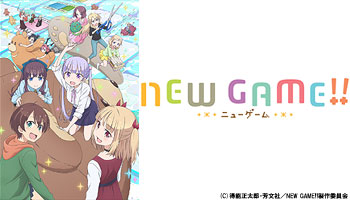 [D/L:7/Feb/'18] NEW GAME!! complete set with poster!