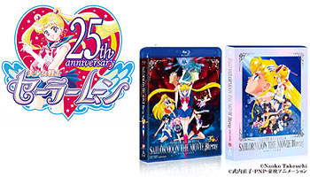 """Sailor moon THE MOVIE"" Blu-ray with Exclusive A2 fabric posters!"