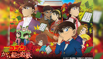 CDJapan : Detective Conan Crimson Love Letter with Exclusive Bonus!