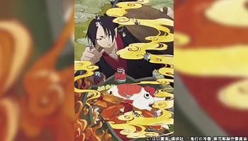 [D/L:2/Mar/'18] Hozuki's Coolheadedness poster gift for complete set!