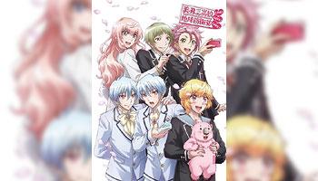 特典画像公開!OVA 美男高校地球防衛部LOVE!LOVE!LOVE! Blu-ray&DVD