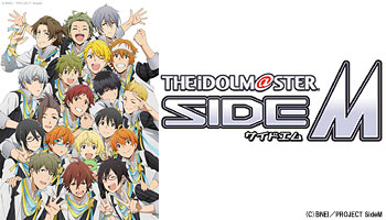 [D/L:13/Jun/'18] The Idolmaster SideM for complete set!