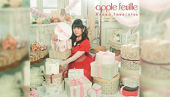 apple feuille / 竹達彩奈 特典画像公開
