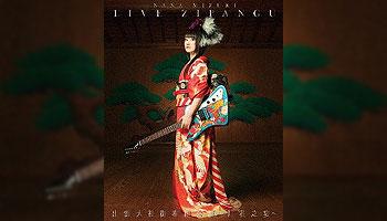 特典画像公開!水樹奈々 LIVE ZIPANGU×出雲大社御奉納公演~月花之宴~Blu-ray&DVD