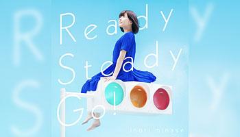 Ready Steady Go! / 水瀬いのり 特典画像公開