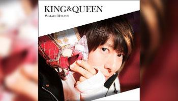 KING & QUEEN / 羽多野渉 特典画像公開