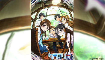 """Glasslip"" Blu-ray Compact Collection with Exclusive Bonus!"