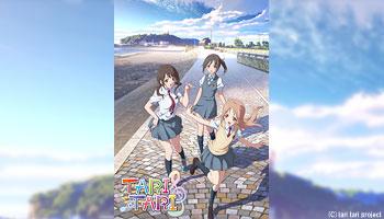 特典画像公開!TARI TARI Blu-rayコンパクト・コレクション