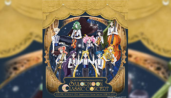 Sailor Moon Concert Album w/ Limited Bonus!