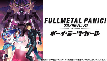 [D/L:11/Apr/'18] Full Metal Panic! Director's Cut Edition with bonus!