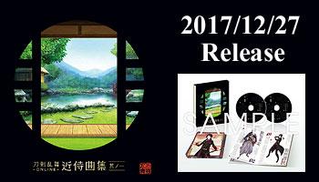 Token Ranbu -Online- Kinjikyoku Shu Vol.1 with external bonuses!