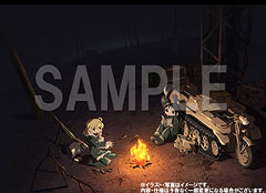 external bonus image