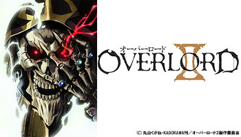 [D/L:13/Jun/'18] Overlord II for complete set!