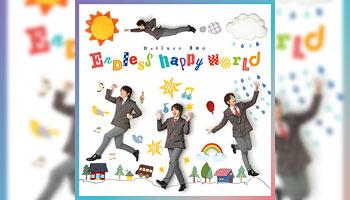 Endless happy world / 小野大輔 特典画像公開