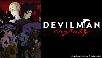 DEVILMAN crybaby COMPLETE BOX with external bonus!