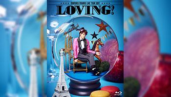 特典画像公開!宮野真守 ライブツアー 2017 ~LOVING!~  Blu-ray&DVD