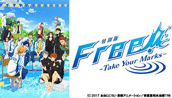 Theatrical Anime Feature Free! -Take Your Marks- BD/DVD with Exclusive Bonus!