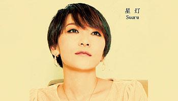 "Suara 7th album ""Hikari"" with external bonus!"