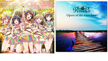 "Exclusive Bonus: BanG Dream! Series ""Circling/Poppin'Party"" & ""Opera of the wasteland/Roselia""!"