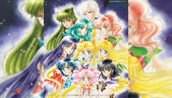 Sailor Moon The 25th Anniversary Memorial Tribute with Exclusive Bonus!