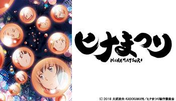 [D/L:14/Nov/'18] Hina Matsuri gift for complete set!