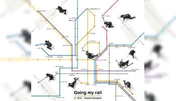Going my rail / 鈴村健一 特典画像公開