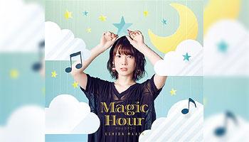 Magic Hour / 内田真礼 特典画像公開