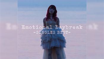 特典画像公開!遠藤ゆりか「Emotional Daybreak」SINGLES BEST