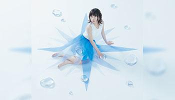 BLUE COMPASS / 水瀬いのり 特典画像公開