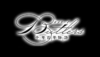 [D/L:7/Dec/'18] Butlers: Chitose Momotose Monogatari gift for complete set!