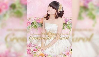 特典画像公開!20th Anniversary 田村ゆかり Love Live *Crescendo Carol* Blu-ray&DVD