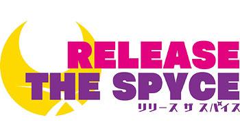 特典画像公開!SPICY THE LIFE / ピリペッパーズ