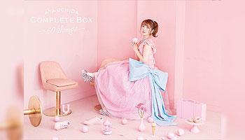 特典画像公開!AYA UCHIDA Complete Box ~50 Songs~ / 内田彩
