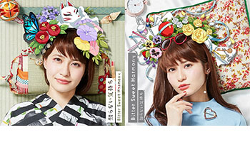 "Megumi Nakajima new single ""Shiranai Kimochi/Bitter Sweet Harmony"" with Exclusive Bonus!"