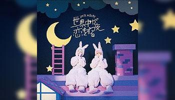 """petit milady 8th single """"Sekaiju ga Koi wo Suru Yoru"""" with external bonus!"""