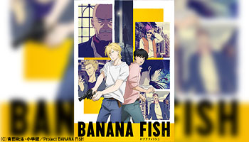 [D/L:15/May/'19] BANANA FISH for complete set!
