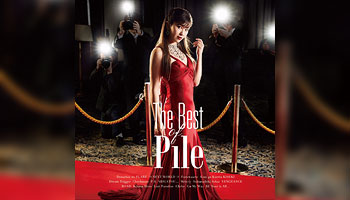 """Pile"" greatest hits album ""The Best of Pile"" with Exclusive Bonus!"