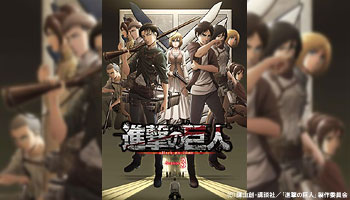 D L13 Feb 19 Attack On Titan Season 3 Blu Ray DVD For Complete Set