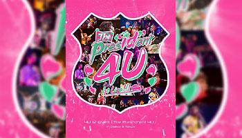 """特典画像公開!4U 1st Live!!!「The Pres""""id""""ent 4U」in Osaka & Tokyo -Tokyo 7th シスターズ"""