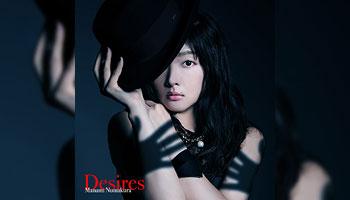 Desires / 沼倉愛美 特典画像公開
