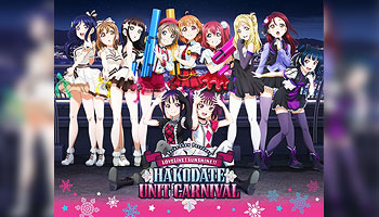 Saint Snow PRESENTS LOVELIVE! SUNSHINE!! HAKODATE UNIT CARNIVAL Blu-ray Memorial BOX with Exclusive Bonus!